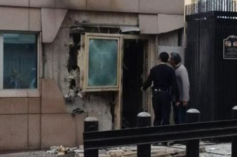 Ankarada patlama