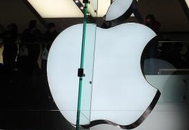 Apple'dan Çin sürprizi!
