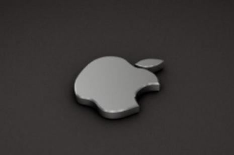 Logosu neden ısırılmış elma?