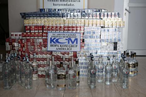 Artvinde 29 bin paket gümrük kaçağı sigara