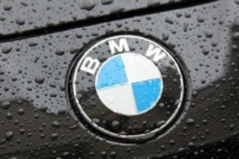 BMWden çalışanlarına akıllı telefon jesti