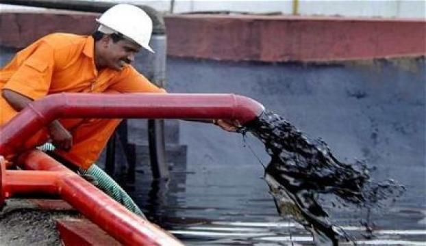 Çin faiz kararları petrolü etkiledi