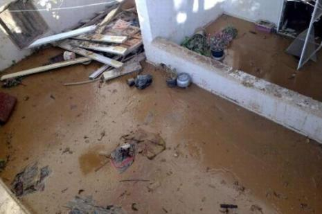 Gazzede olağanüstü hal ilan edildi