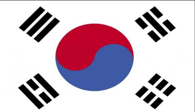 Güney Kore Devlet Başkanından istifa açıklaması