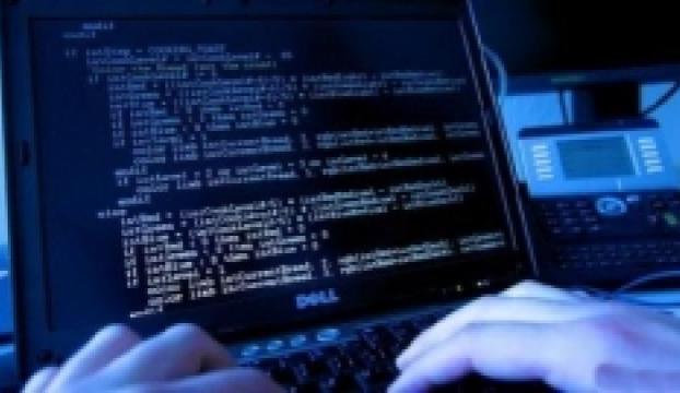HSBC bankasına siber saldırı!