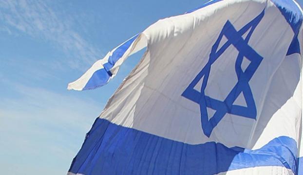 İsrail cezai soruşturma talimatı verildi