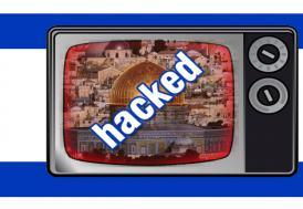 İsrail'de iki televizyon kanalı hacklendi