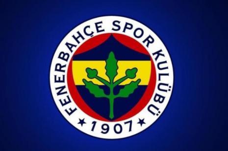 Fenerbahçe'nin borcu 200 milyon 555 bin 458 lira