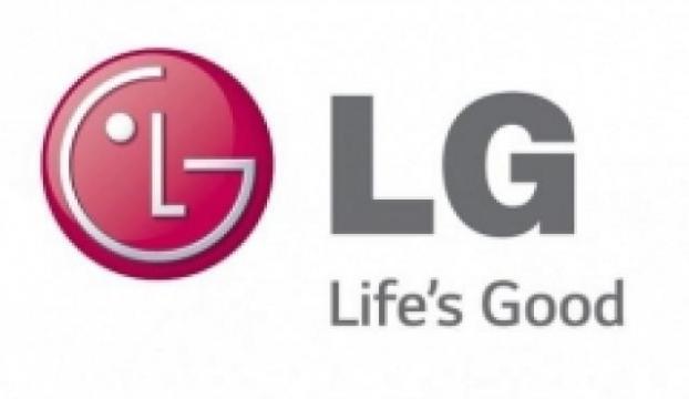 LG Electronicsten Ebola desteği