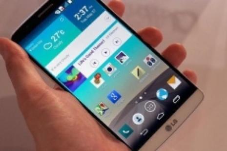 LG G3 için kararlılık güncellemesi yayınlandı