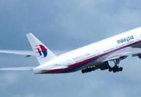Malezya uçağının karakutuları