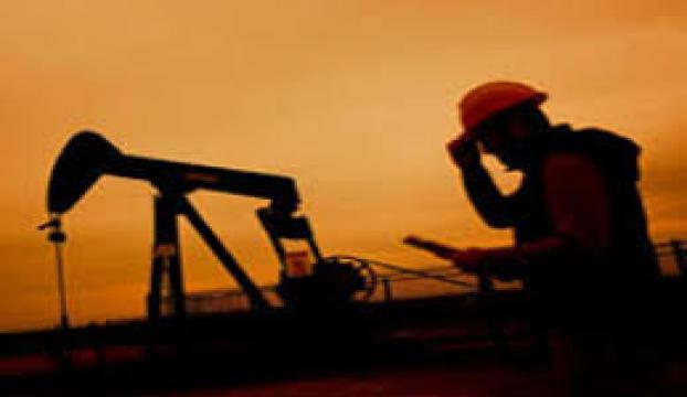 OPEC toplantısı öncesi petrol 76 dolara indi