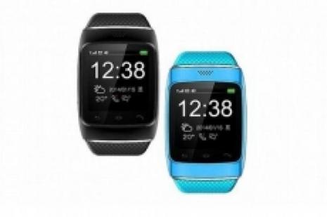 Quadro S88 Akıllı Saat İncelemesi