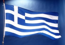 Hedef Yunanistan
